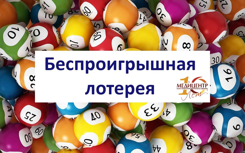 картинки лотерея с надписью лотерея идет заполнении