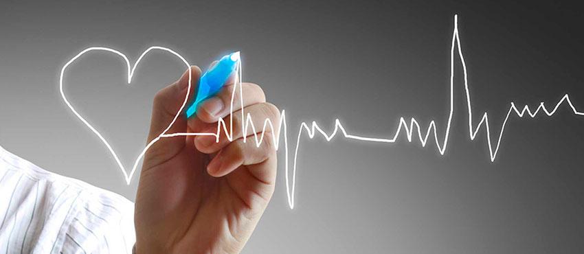 Виды аритмии: какие бывают, как проявляются и что делать